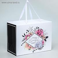 "Пакет-коробка ""Always ba beautiful yourself"", Me To You, 20 x 28 x 13 см"