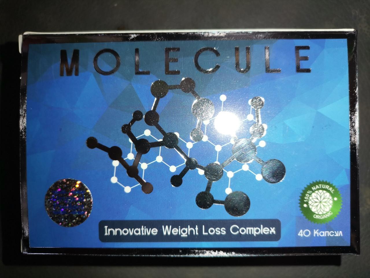 Капсулы для похудения Молекула