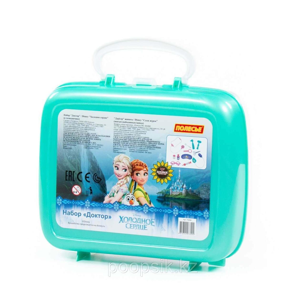Игровой набор Доктор (Холодное сердце) в чемоданчике Полесье 73204 - фото 3
