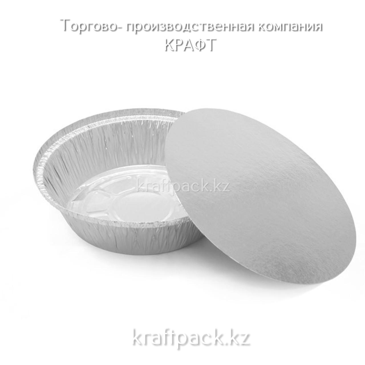 Контейнер с крышкой, Фольгированный КРУГЛЫЙ 1405 мл (100/400)