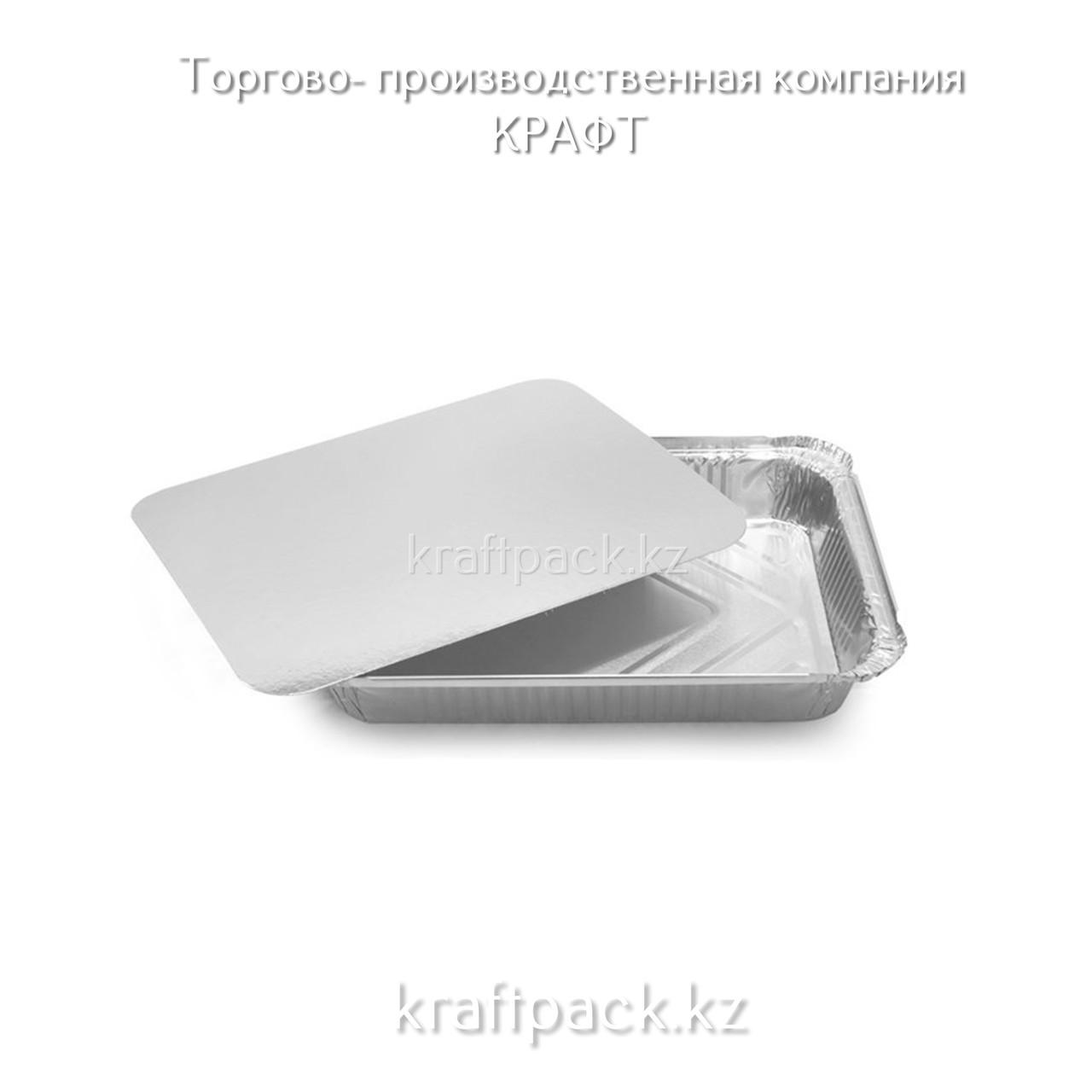 Контейнер с крышкой, Фольгированный 780 мл (100/600)