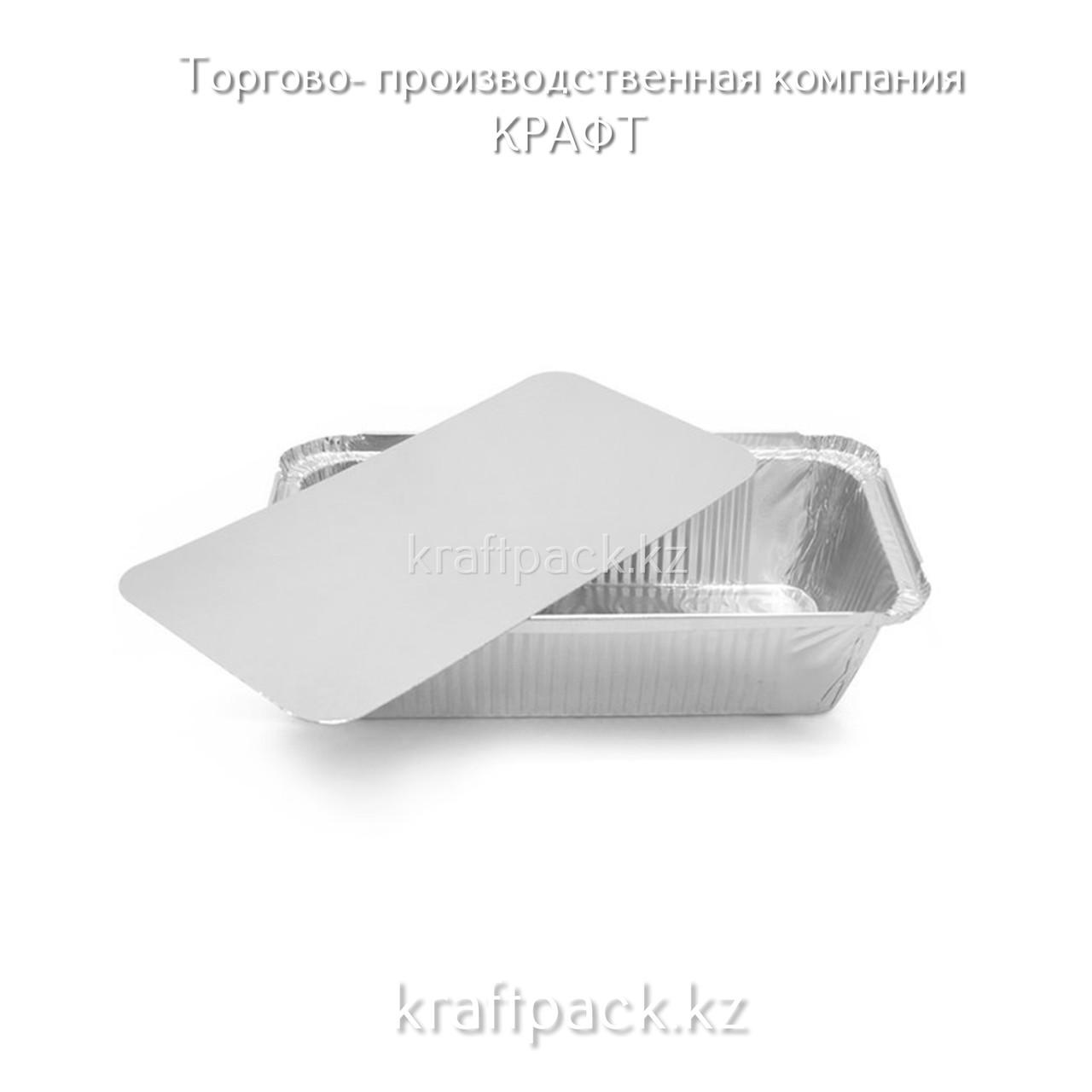 Контейнер с крышкой, Фольгированный 865 мл (100/600)
