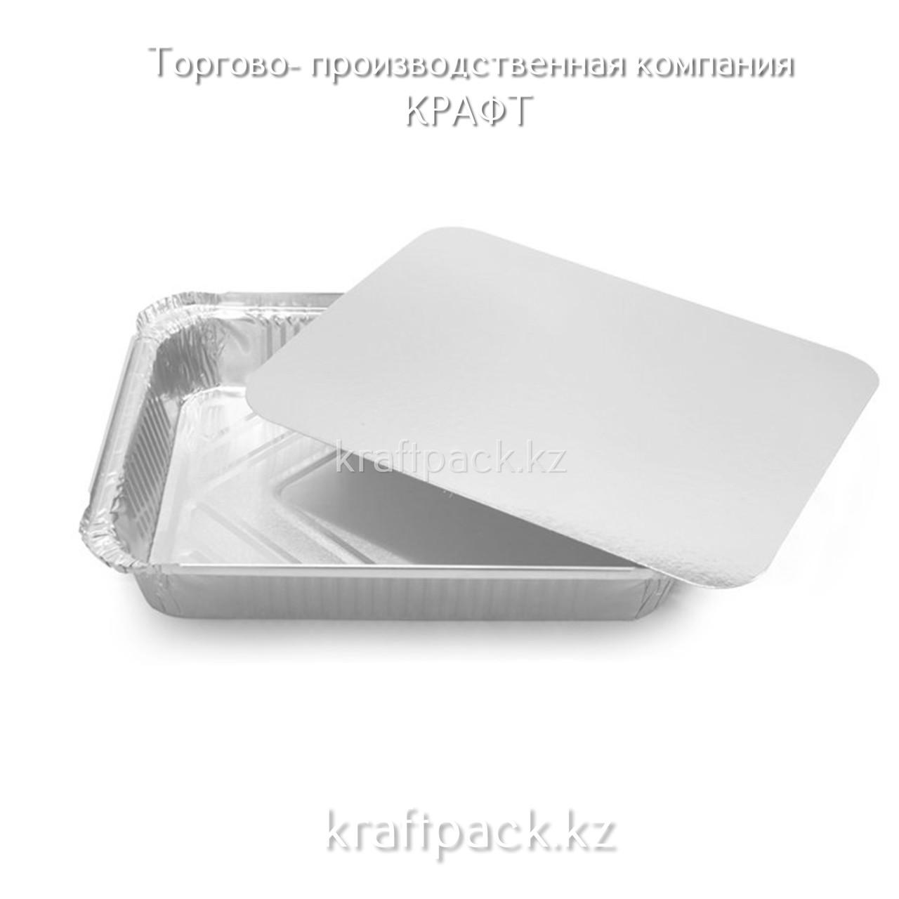 Контейнер с крышкой, Фольгированный 1040 мл (100/400)