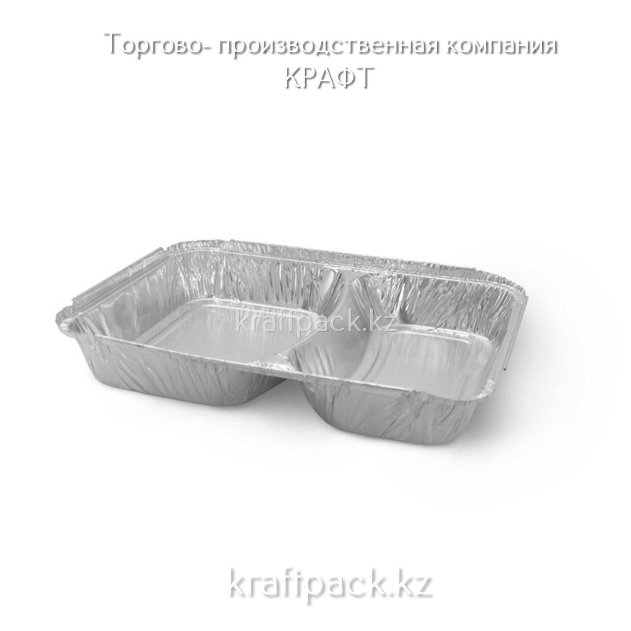 Контейнер с крышкой, Фольгированный, 2-секционный 840 мл (100/400)