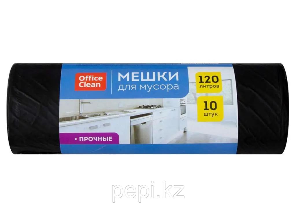 Мешки для мусора OfficeClean 120 л, 10 шт. в рулоне