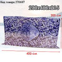Зимняя палатка камуфляжная 200х400х215 СТ-1621