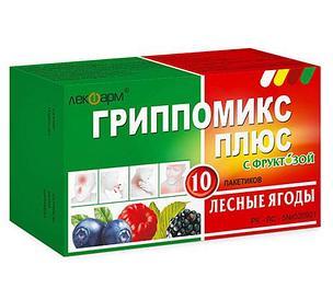 Гриппомикс Лесные ягоды пор. д/приг. р-ра д/приема внутрь с фруктозой №10 Лекфарм