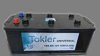 Аккумулятор Tokler 190 Ah (Болт)