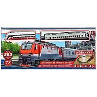 IV. Железная дорога «Скоростной пассажирский поезд», 280 см