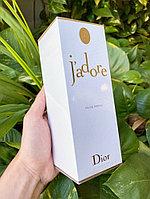 J'adore Christian Dior для женщин 100 мл (Франция) оригинал парфюм 100, тестер