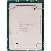 Характеристики Intel Xeon Gold 6140M OEM