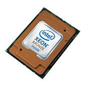Процессор HPE Intel Xeon Bronze 3204 P11124-B21