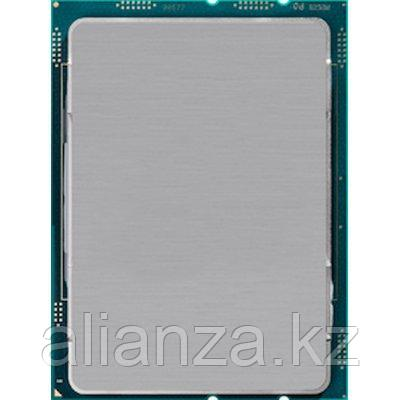 Характеристики HPE Intel Xeon Silver 4208 P02571-B21