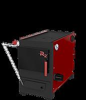 Котел твердотопливный R2 12 кВт