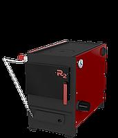 Котел твердотопливный R2 15 кВт