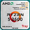 Ryzen 5 3600, oem/tray (100-000000031)