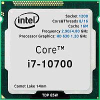 Core i7-10700 oem/tray