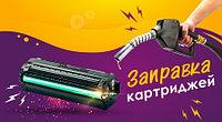 Заправка картриджей и обслуживание принтеров