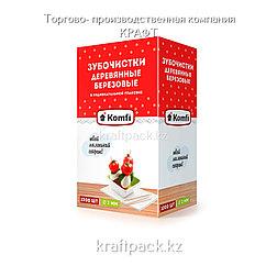 Зубочистки в инд. полиэтиленовой упаковке Komfi (1000шт) (50уп/кор)