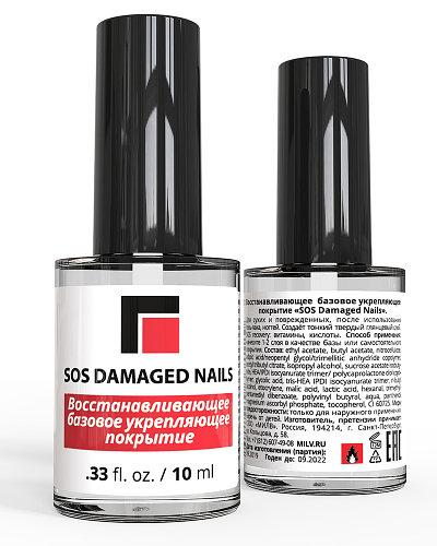«SOS Damaged Nails» восстанавливающее базовое укрепляющее покрытие. 10 мл. Milv