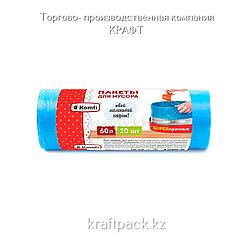 """Пакет мусорный """"Супер-прочный"""" ПCД 60л (20шт в рулоне)"""