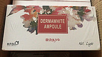 Derma white от Stayve