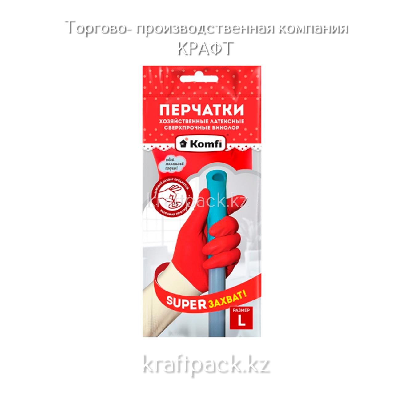 Перчатки хозяйственные латексные СВЕРХПРОЧНЫЕ БИКОЛОР L (2шт/пара)