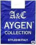 Пакеты Aygen. Стандартные пакеты под любые нужды.
