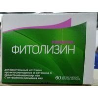 Фитолизин Prenatal №60 капс.