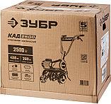 Культиватор электрический, ЗУБР, КАД-2500, фото 10