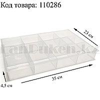 Органайзер для мелочей 12 ячеек пластиковый бокс 35х23 см