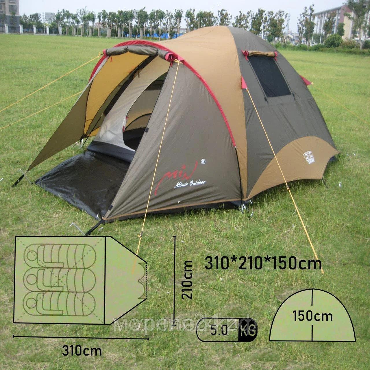 Трехместная палатка  MIMIR X-ART11650A