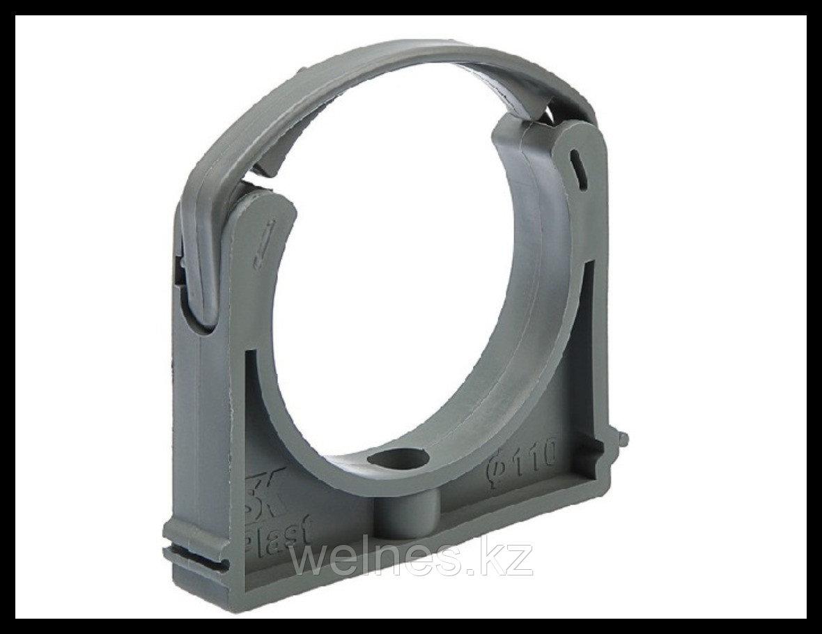 Крепление для труб PVC (75 мм)