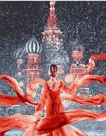 "Картина по номерам ""Красная Москва"" 40х50 см"