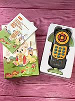 Игрушечный Телефон 2в1