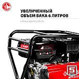 Мотоблок бензиновый усиленный, ЗУБР, МТУ-350, фото 3