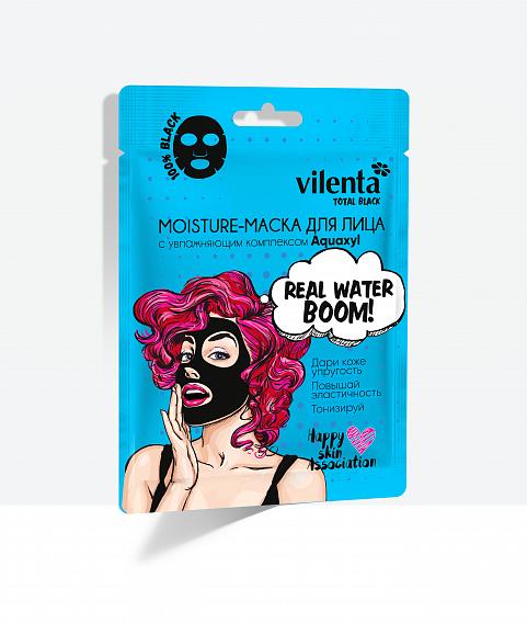 Маска для лица Vilenta Total Black Moisture с увлажняющим комплексом Aquaxyl, 25 мл