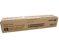 006R01701 Тонер-картридж ЧЕРНЫЙ для МФУ Xerox AltaLink C8030/C8035/C8045/C8055/C8070