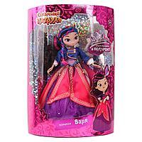 Кукла Сказочный патруль Принцесса Варя