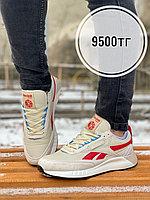 Кроссовки Reebok fashion беж крас 238-12, фото 1