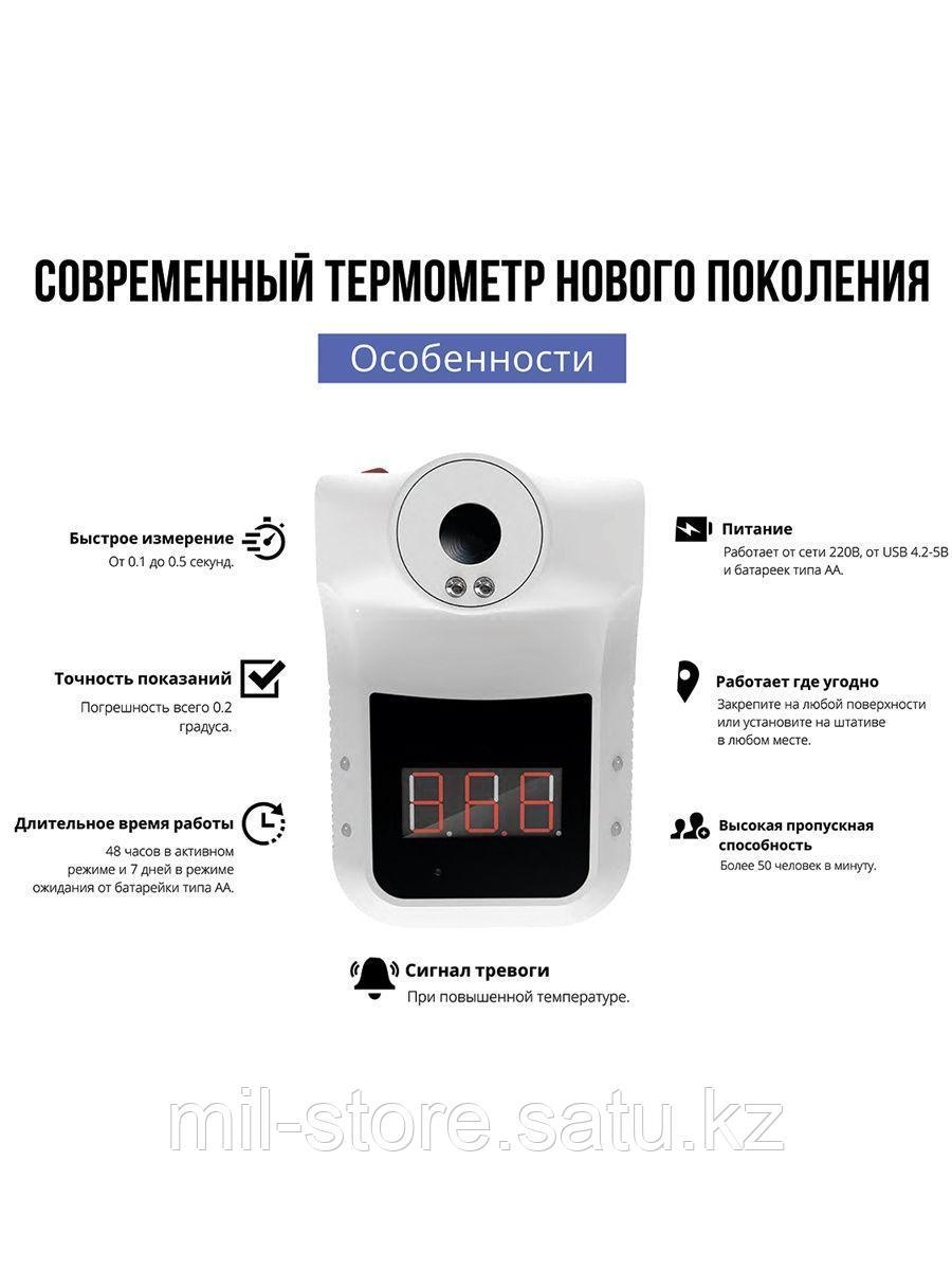 Бесконтактный Термометр на штативе. Стационарный инфракрасный термометр GP-100 - фото 3