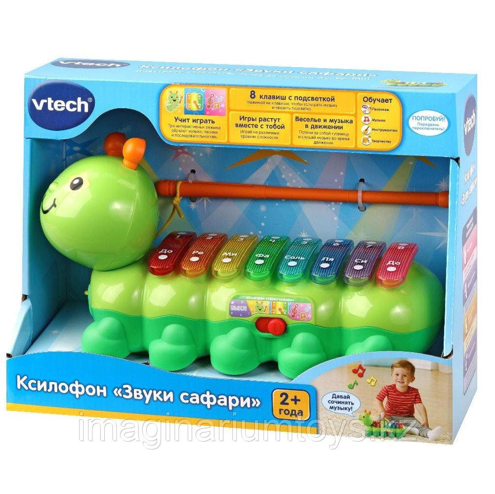 Музыкальная игрушка для детей Ксилофин «Звуки сафари» Vtech