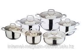 Набор посуды VICALINA VL-3019