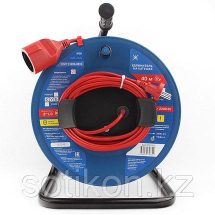 Силовой удлинитель на катушке Power Cube PC-B1-K-40, 10 А/2,2 кВт, 40 м, 1 розетка б/з, красно-синий, фото 2