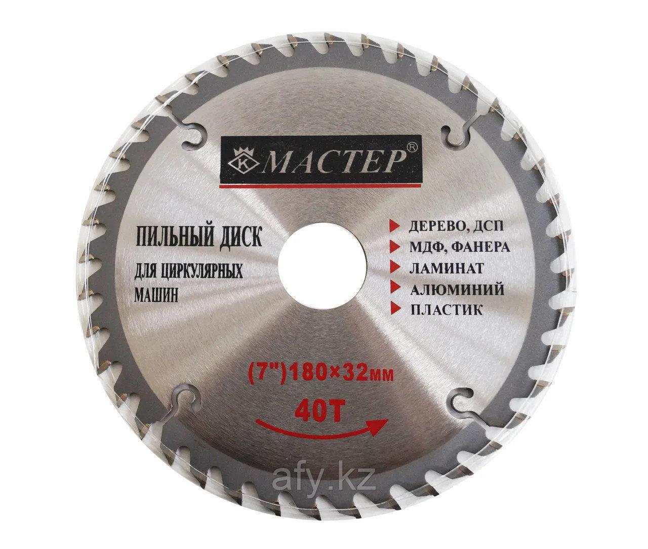 Пильный диск 180*32