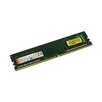 Модуль памяти kingston kvr26n19s64