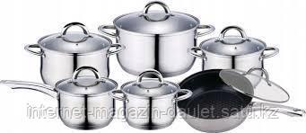 Набор посуды VICALINA VL-1013