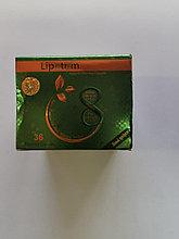 Липотрим (Lipotrim)
