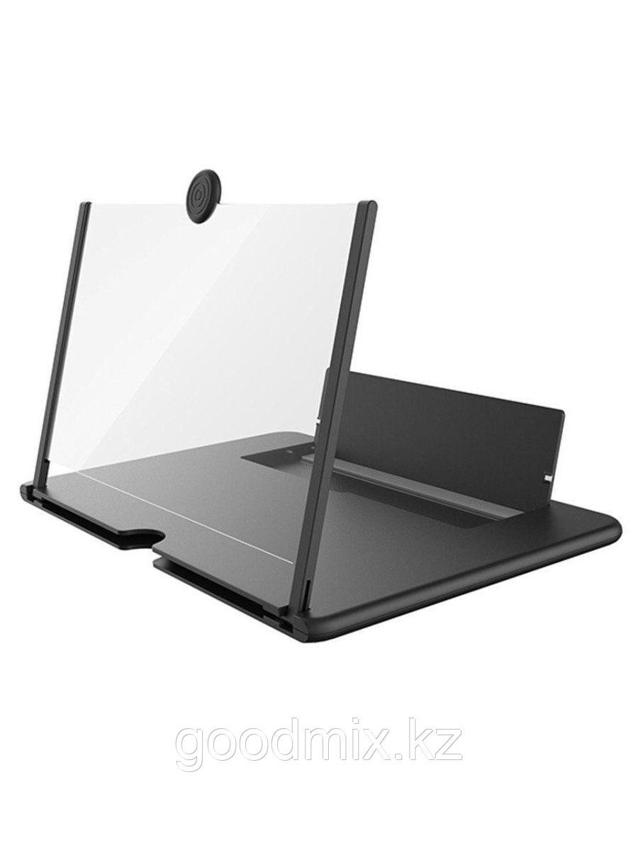 3D увеличитель экрана смартфона (лупа экранная)