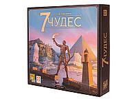 Настольная игра 7 чудес Новое издание 2020 г, фото 1